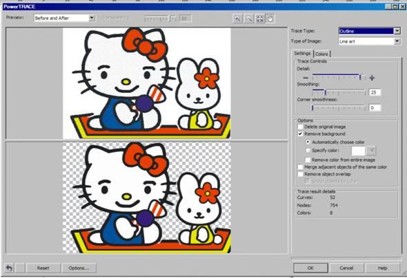 image024.jpg Первый урок Wilcom EmbroideryStudio e1.5